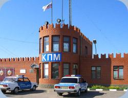 Воронеж-КПМ