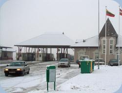 АПК Поток в Литве